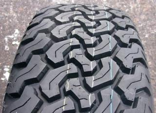 Летни гуми LINGLONG R620