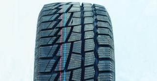 Зимни гуми CORDIANT WINTER DRIVE
