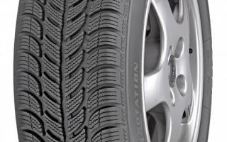 Зимни гуми DEBICA FRIGO 2